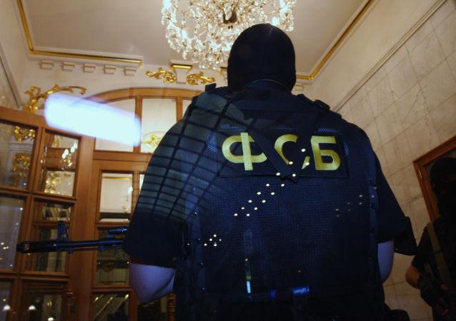 俄聯邦安全局(資料圖片)