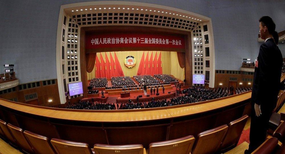 中國媒體:中國人民全國政協十三屆一次會議在北京開幕