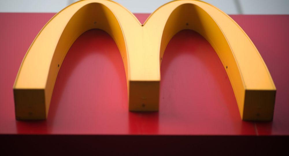 麥當勞標誌