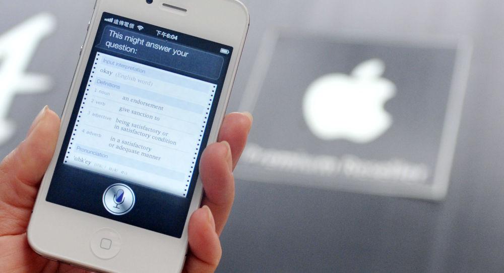 蘋果公司的語音助手Siri