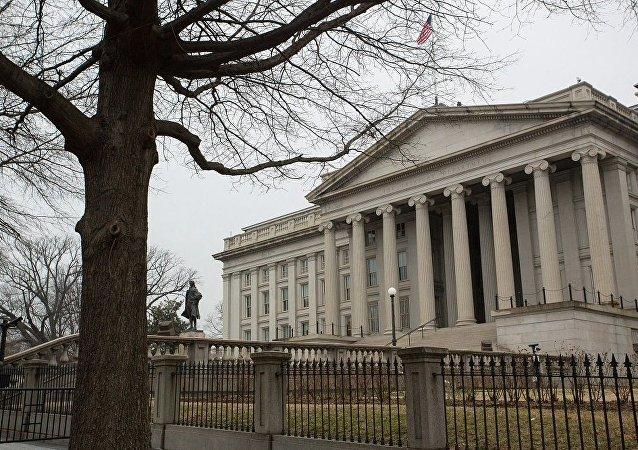 美財政部:俄4月拋售近半美國債 減至487億美元