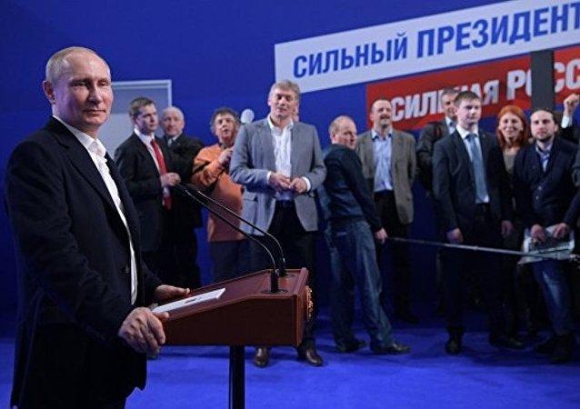 佩斯科夫:普京日程表密集無法提前準備需時刻保持良好狀態