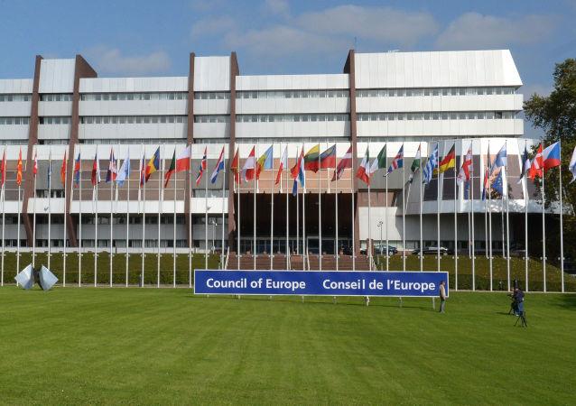 歐洲委員會