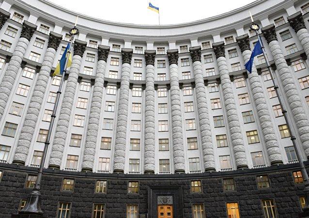烏克蘭終止與俄羅斯的經濟合作計劃