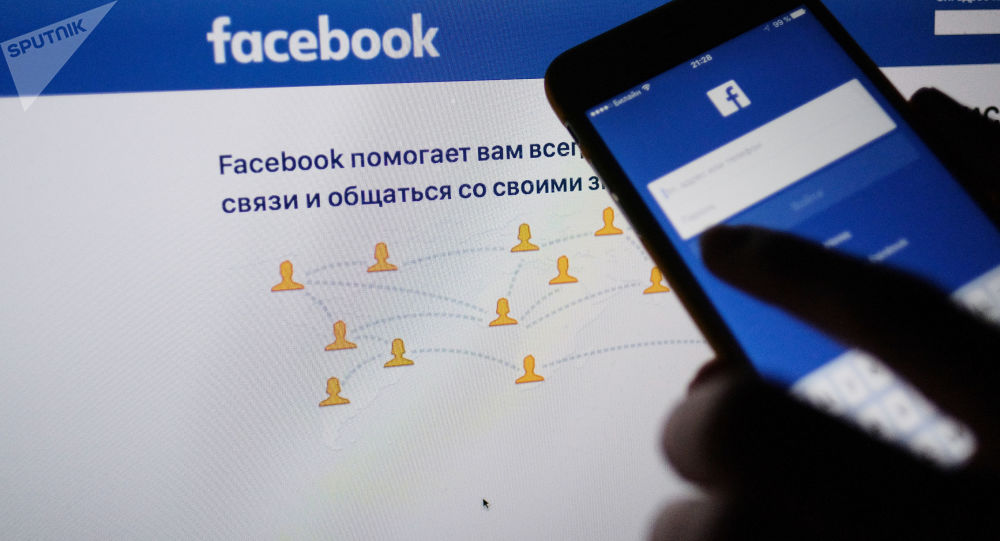 臉書將發行加密貨幣Libra