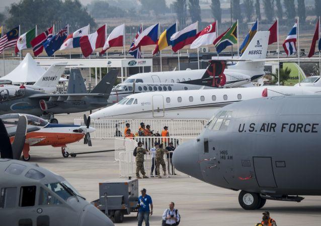 國際軍事與航空航天技術展(FIDAE)