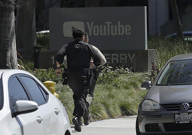 加利福尼亞州YouTube總部槍擊事件
