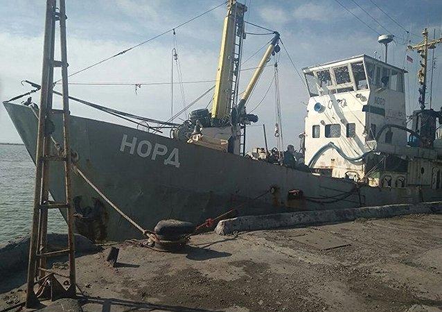 北方號漁船