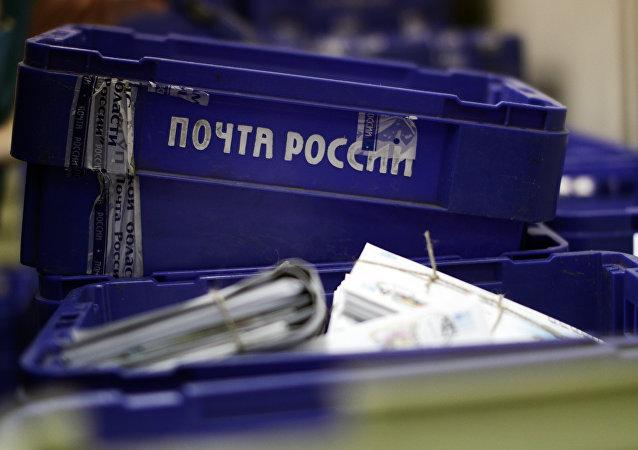 俄羅斯郵政擬在符拉迪沃斯托克建遠東最大的電商物流中心