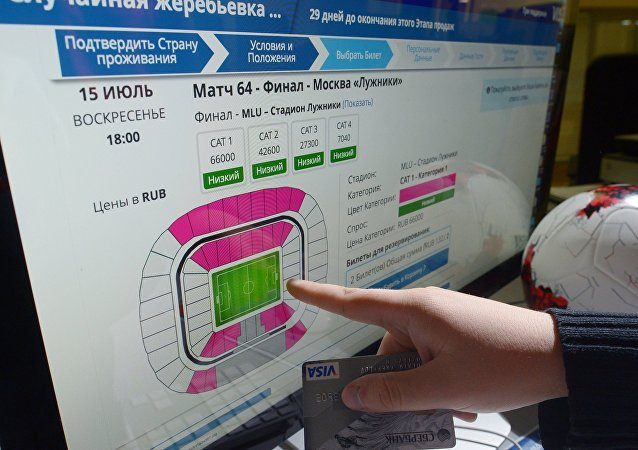俄世界杯售票最後階段首日在中國售出近3千球票
