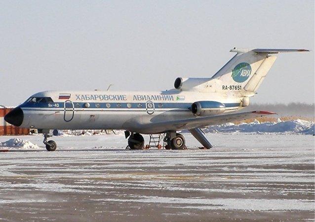 「哈巴羅夫斯克航空」的雅克-40