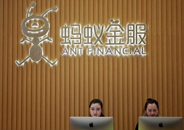 螞蟻金服入股巴基斯坦小微銀行 將激活巴國信貸市場