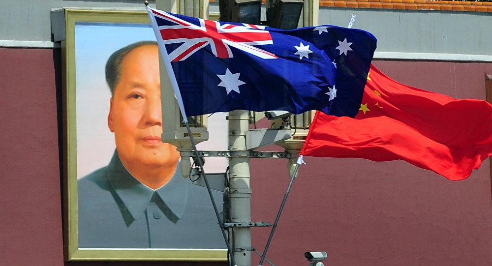中國與澳大利亞關係