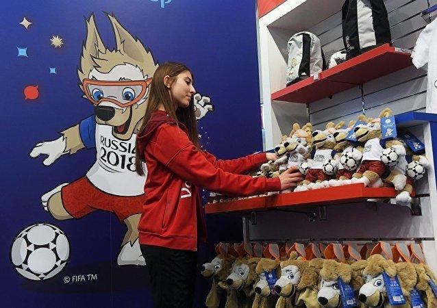 中國打擊2018年世足賽商標侵權
