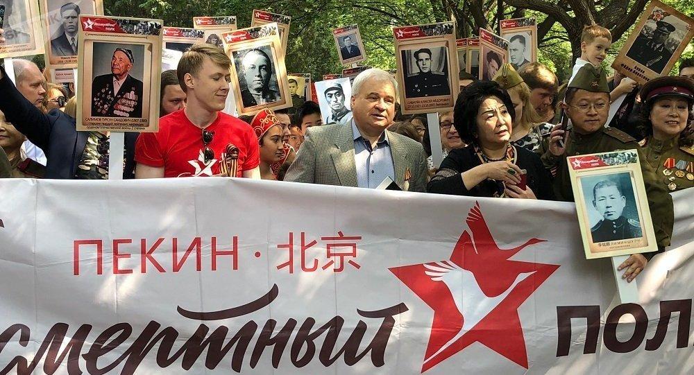 中俄民眾在北京參加「不朽軍團」活動