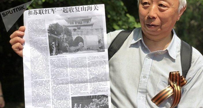 俄中民眾在北京參加「不朽軍團」活動