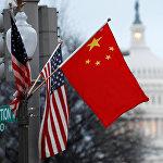 專家:拜登對華政策人事任命顯示出中美關係或回歸到「奧巴馬時代」