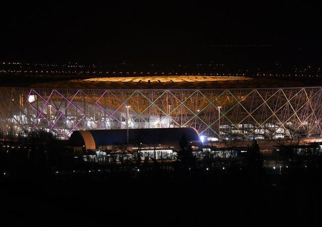 伏爾加格勒足球場