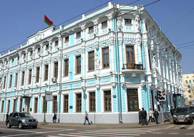 白俄羅斯駐俄羅斯大使館