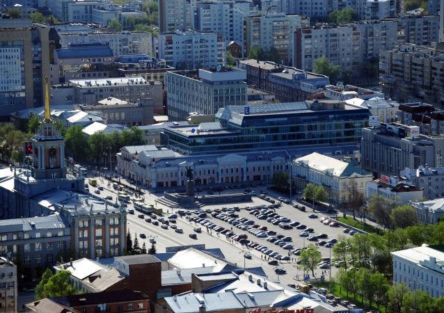 葉卡捷琳堡