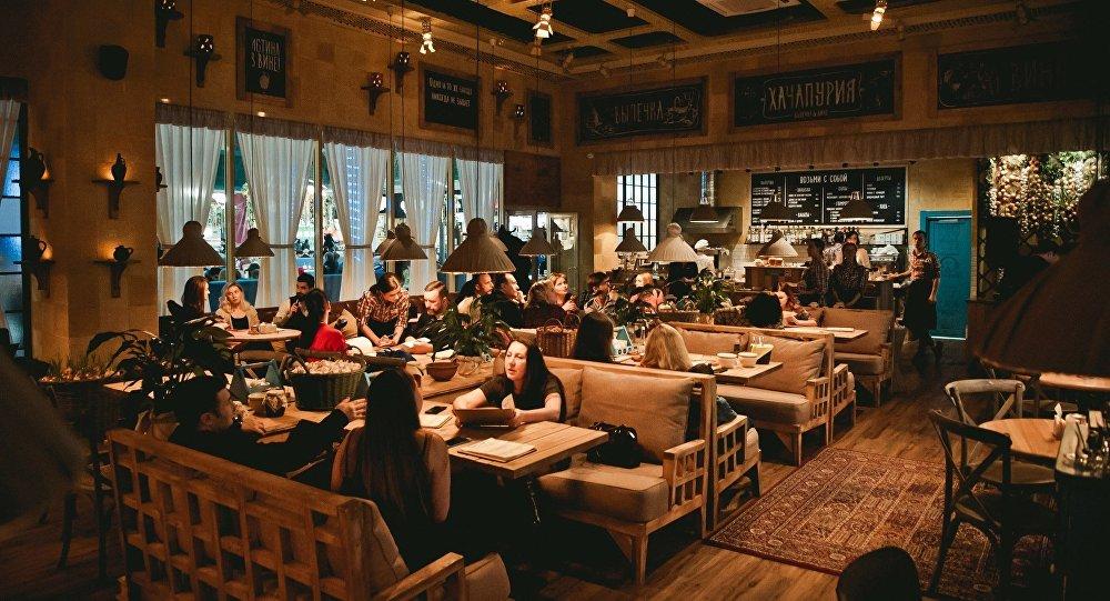 《哈洽路里亞》餐廳