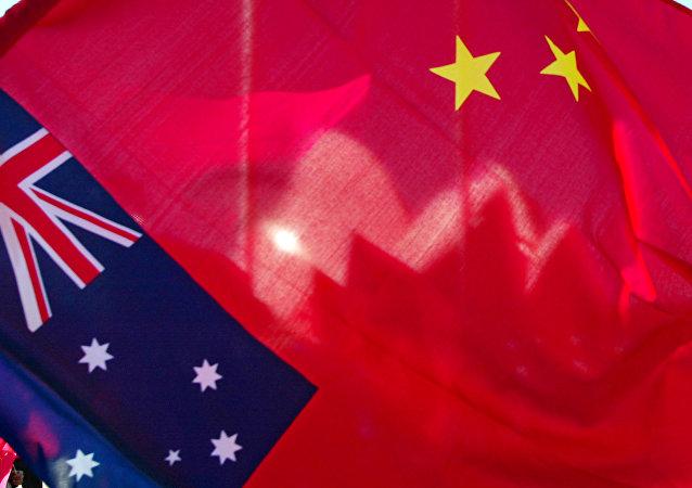 澳官員稱澳已準備好同中方對話 中國外交部:北京和堪培拉的對話溝通渠道是暢通的