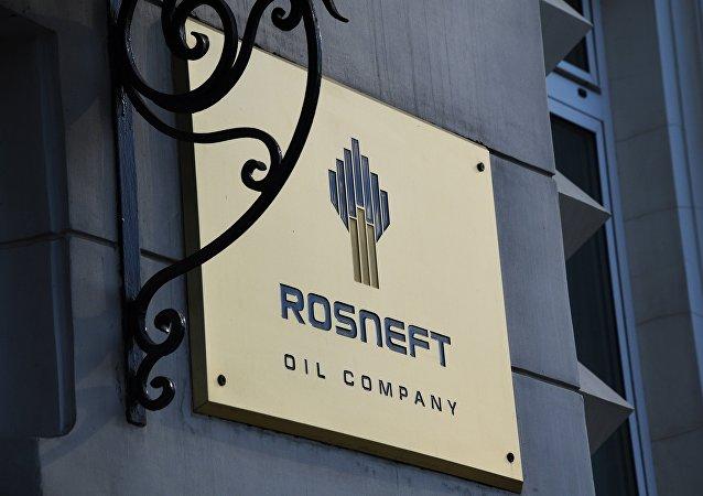 俄羅斯國家石油公司