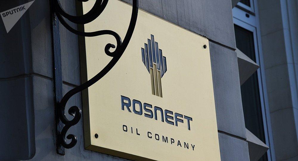 消息人士:俄石油公司放棄與伊朗開展合作