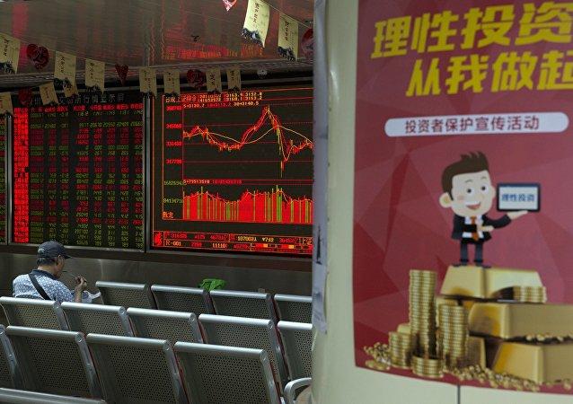 中投公司年報:2017年境外投資美元淨收益率創歷史新高