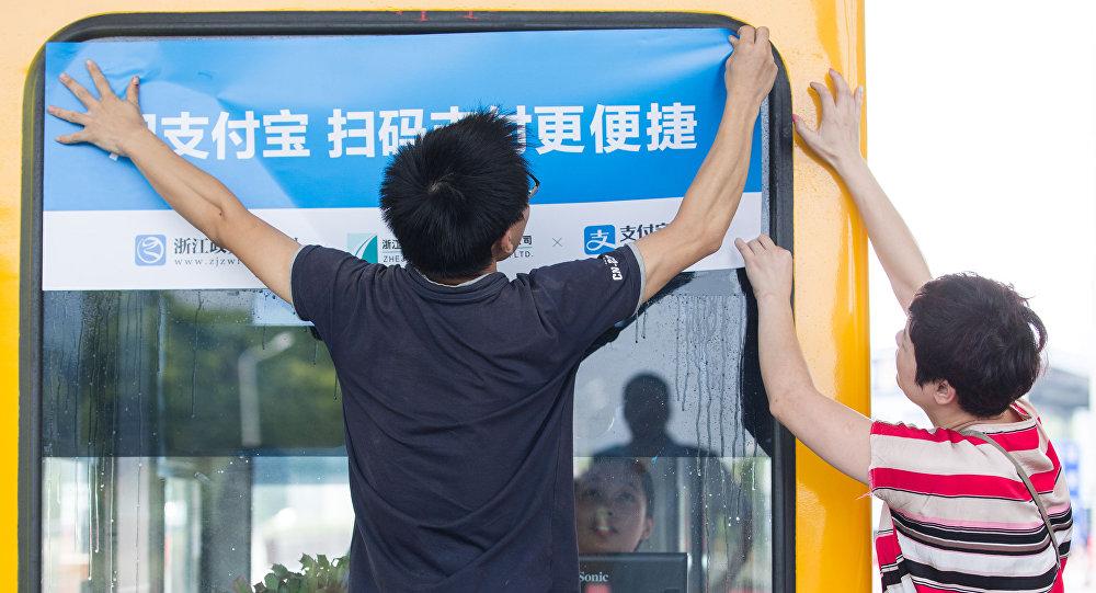 支付寶走進北京監獄 為服刑人員提供支付存取等服務
