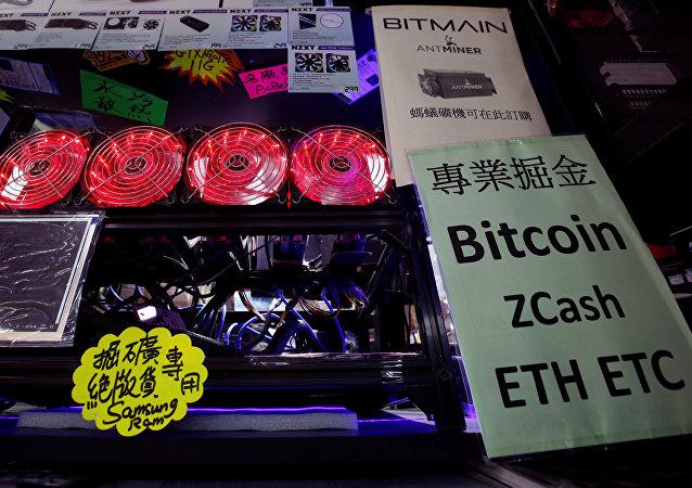 全球首個區塊鏈電子錢包跨境匯款服務在香港上線 首筆業務3秒到賬