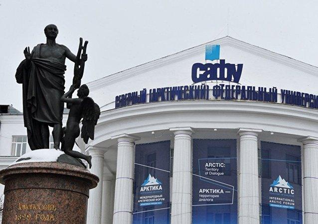 俄北方聯邦大學將為中國學生制定遠程課程