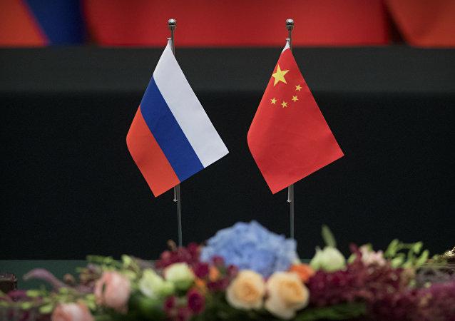 俄中專家舉行視頻會議 討論兩國關係