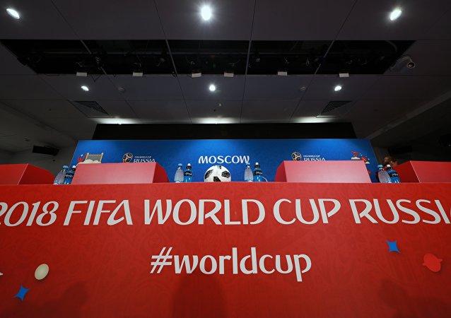 俄羅斯世界杯將為國際足聯帶來創紀錄的收益