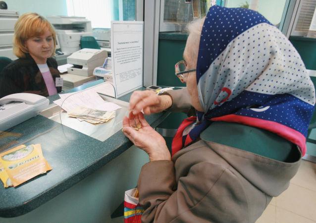 科學家們發現女人衰老的主要原因