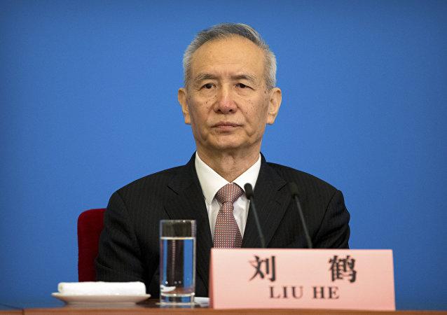 中國國務院副總理劉鶴