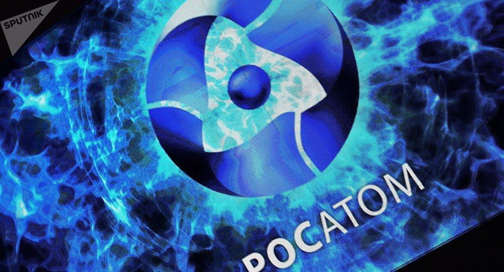俄羅斯國家原子能集團公司標誌