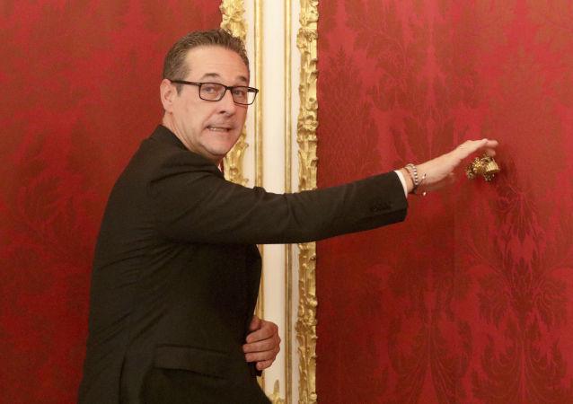 奧地利副總理海因茨-克里斯蒂安·斯特拉赫