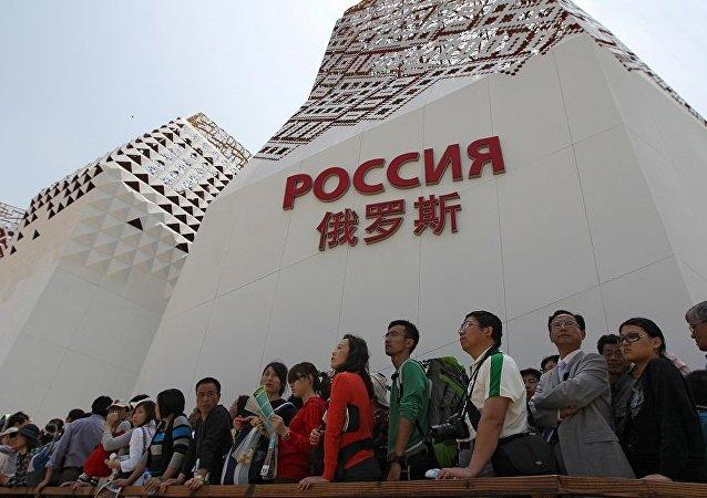 中國進口商品博覽會(圖片資料)