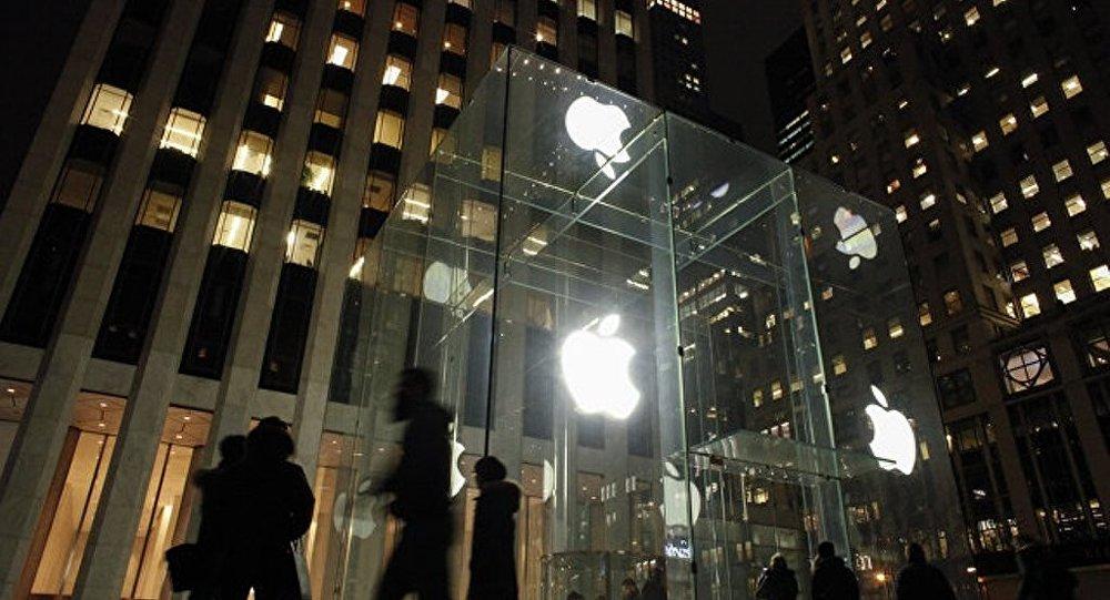 蘋果與三星結束為期七年的專利之爭