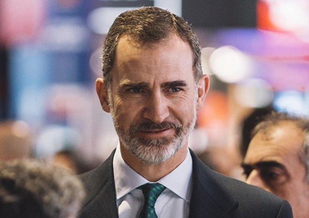 西班牙國王菲利佩六世