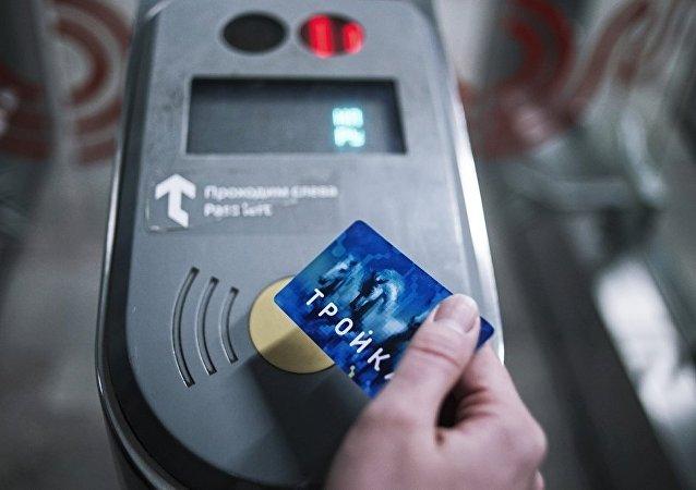 莫斯科地鐵向中國遊客推出特別版交通卡
