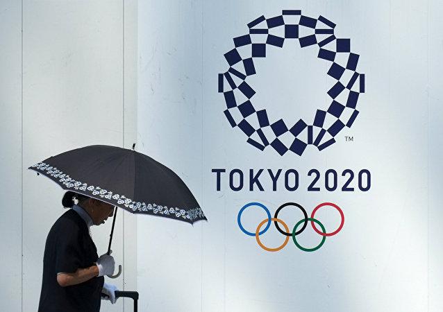 俄羅斯將派出超過400名運動員參加東京奧運會