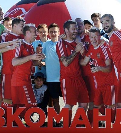 超90%俄公民在2018世界杯期間支持本國球隊