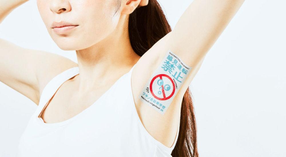 姑娘夾著日本Wakino廣告公司的廣告條幅