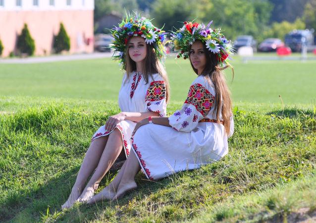 俄羅斯姑娘