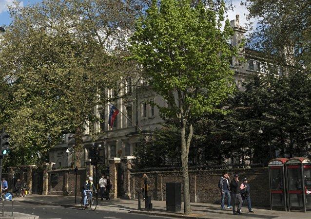 俄羅斯駐英國大使館
