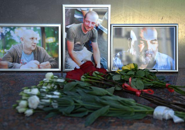 普京:尚無有關俄記者在中非共和國遇害問題的確切消息
