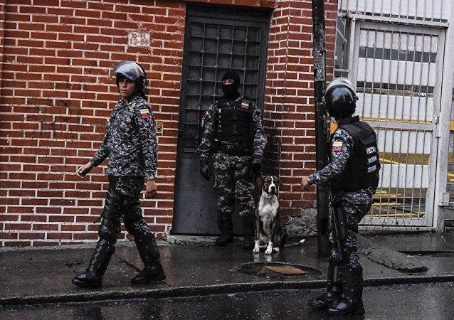 委內瑞拉軍隊前顧問稱加拉加斯發生的只是燃氣爆炸