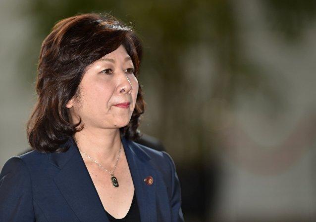 日本總務大臣野田聖子